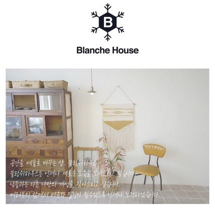 Blanche House Tassel Curtains