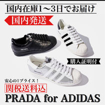 adidas SUPERSTAR Collaboration Leather Low-Top Sneakers