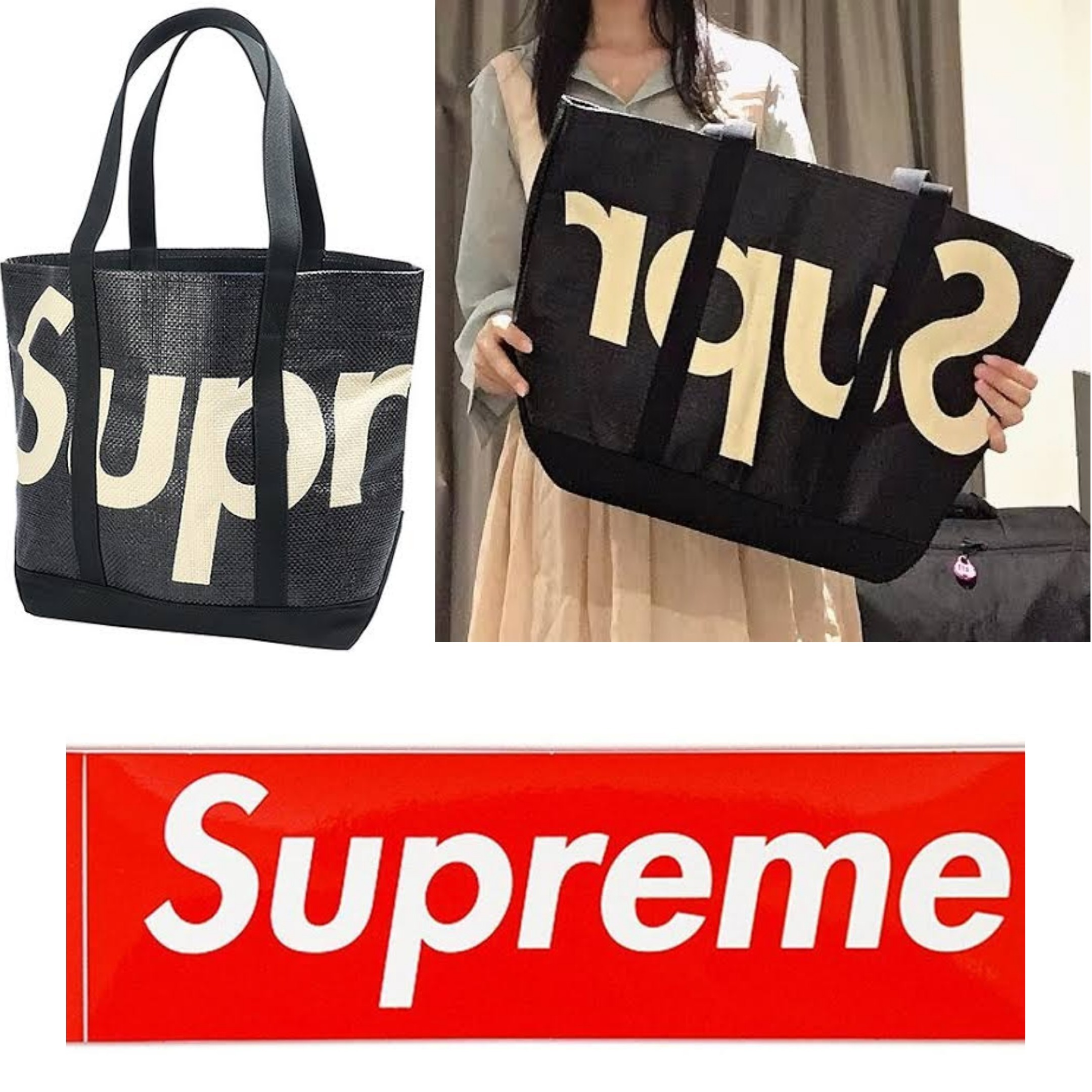 shop supremebeing bags
