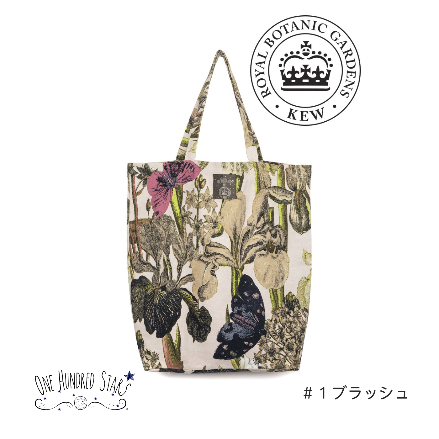 shop one hundred stars bags
