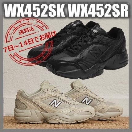 New Balance Unisex Street Style Sneakers