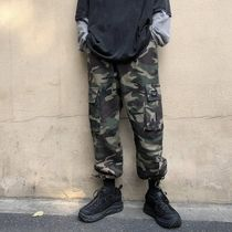 Printed Pants Camouflage Cotton Patterned Pants