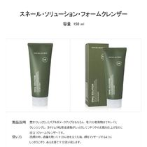 NATURE REPUBLIC Pores Upliftings Acne Whiteness Face Wash