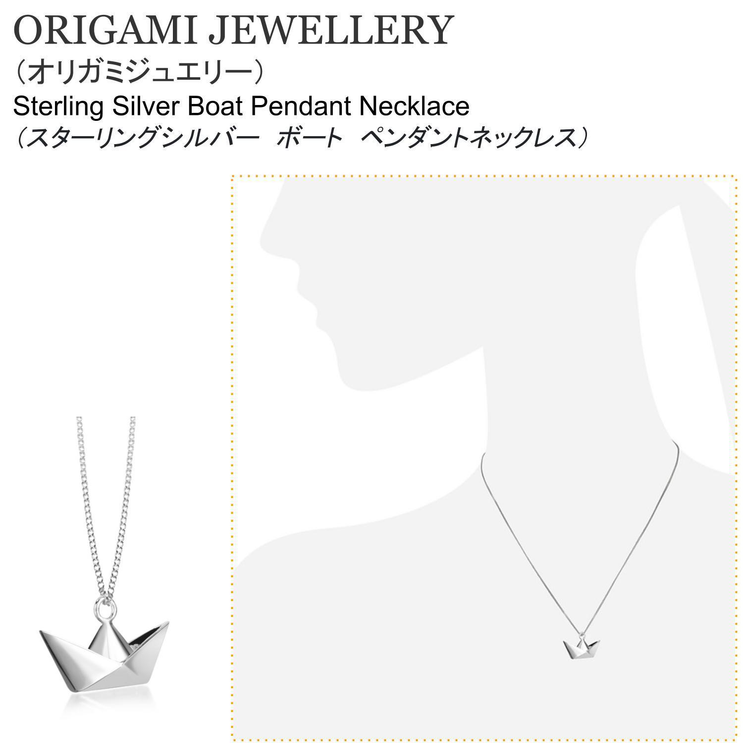 shop origami jewellery accessories