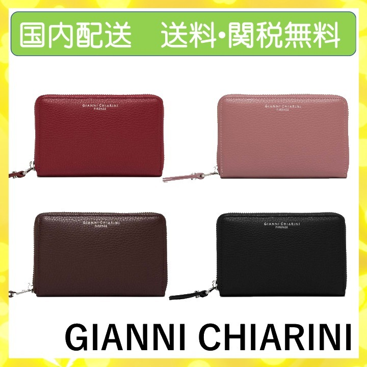 shop gianni chiarini accessories