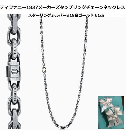 Unisex Blended Fabrics Street Style Collaboration Chain