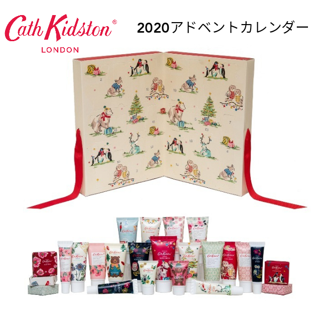 shop disaster designs cath kidston