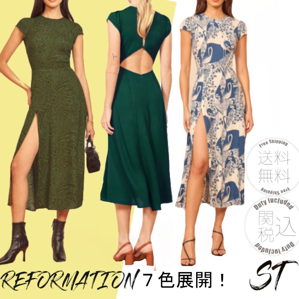 shop reformation clothing