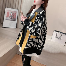 Faux Fur Blended Fabrics Long Sleeves Other Animal Patterns