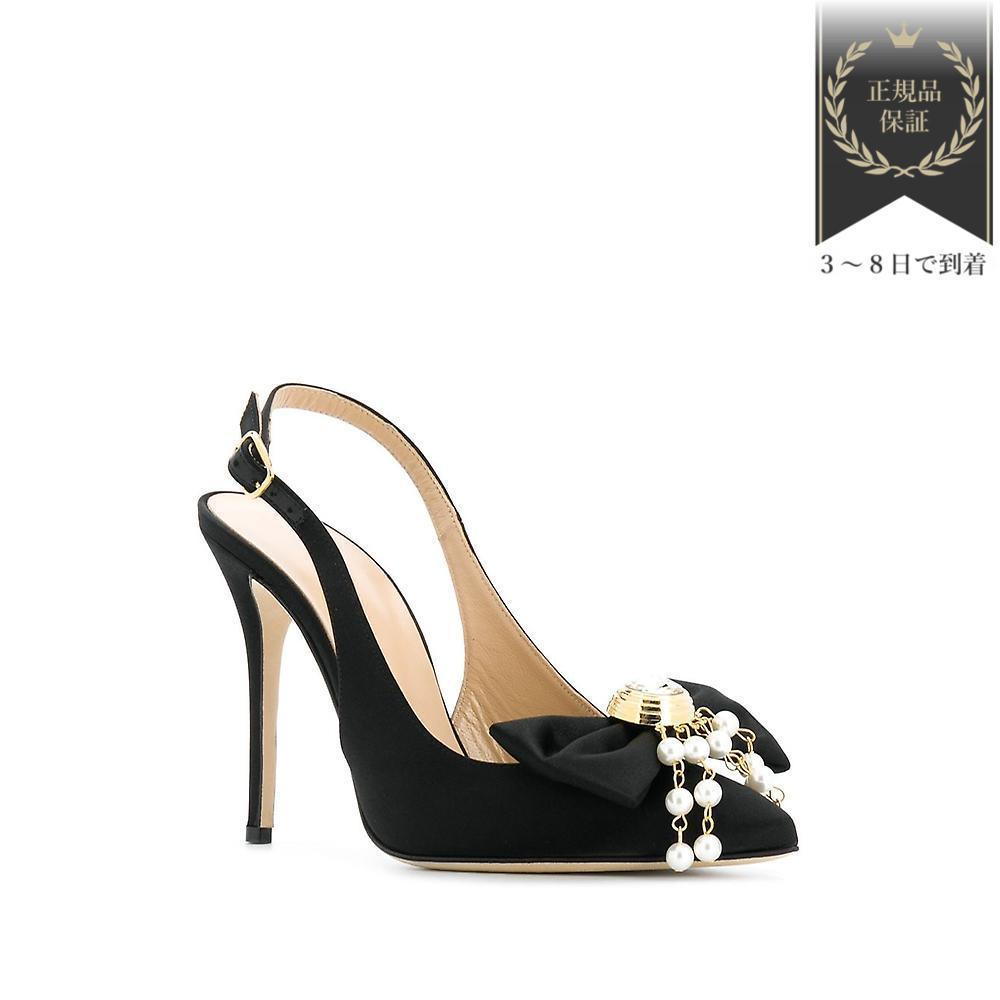 shop alessandra rich shoes