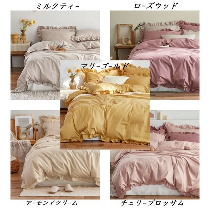 AIRE Duvet Covers Pillowcases Duvet Covers