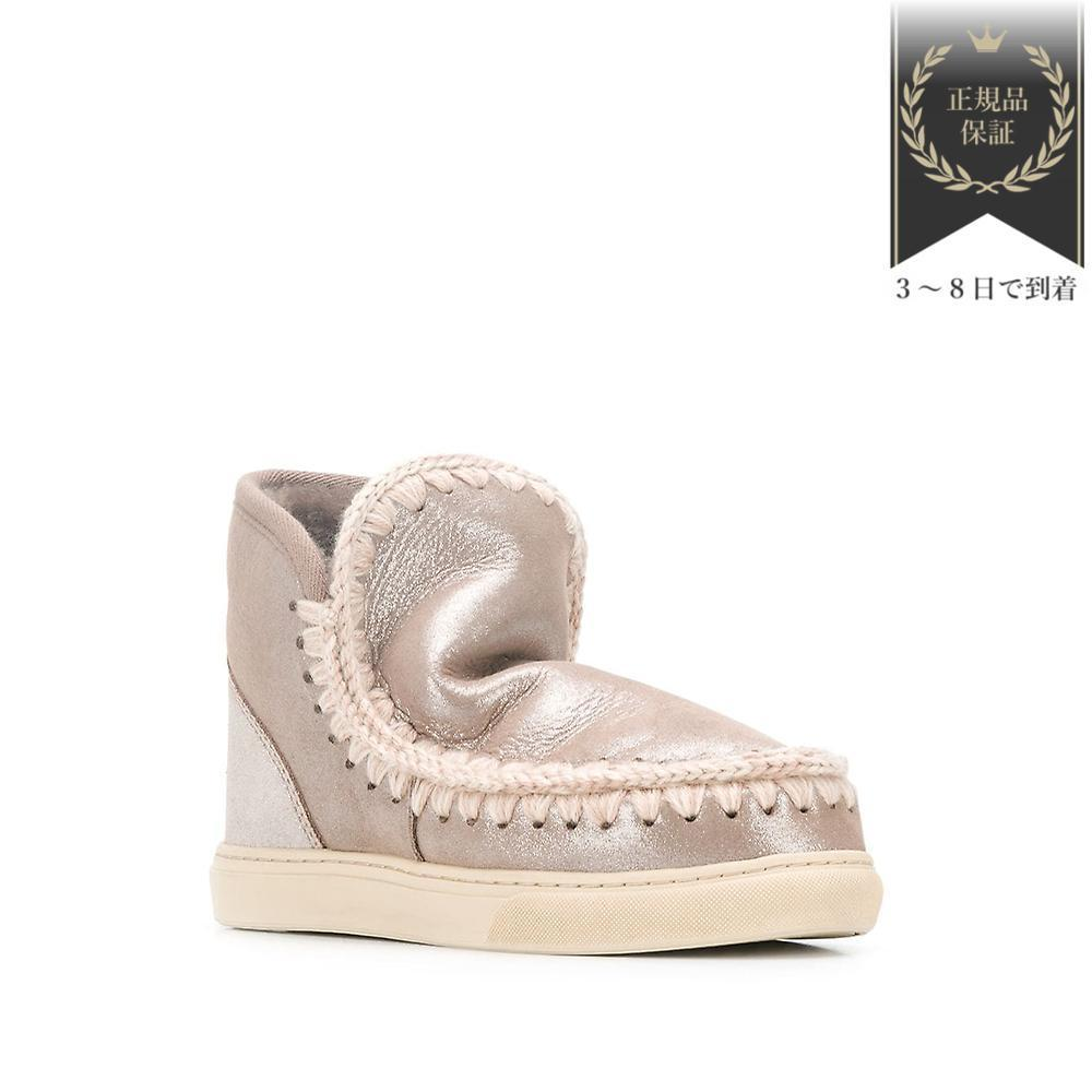 shop moulin roty shoes