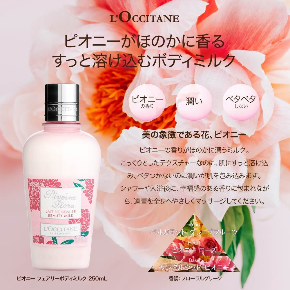 shop bath & body works l'occitane