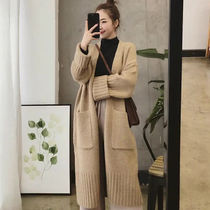 Casual Style Rib Long Sleeves Long Gowns Cardigans