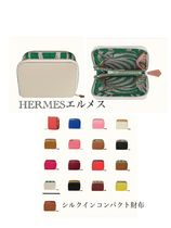 HERMES Leather Small Wallet Coin Cases