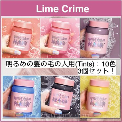 Lime Crime Street Style Dark Brown Hair Care