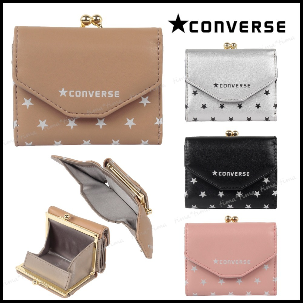 shop converse wallets & card holders