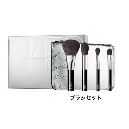 NARS Co-ord Tools & Brushes