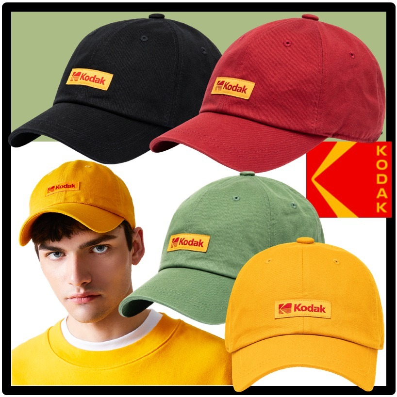 shop kodak accessories