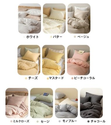 maatila Pillowcases Comforter Covers Duvet Covers