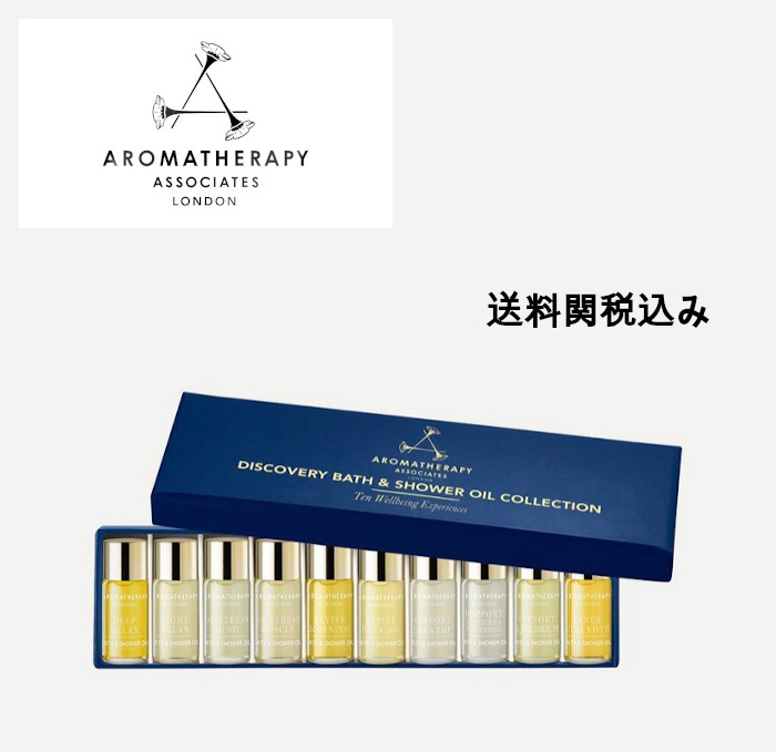 shop kate somerville aromatherapy associates