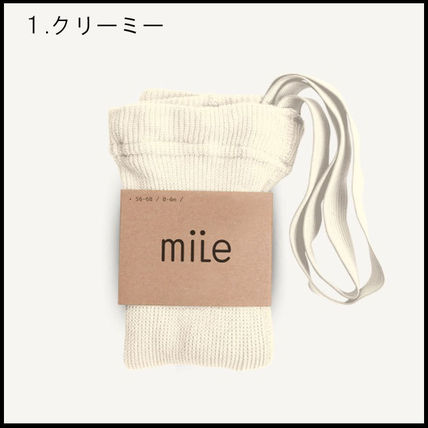 MiLe Unisex Baby Girl Underwear