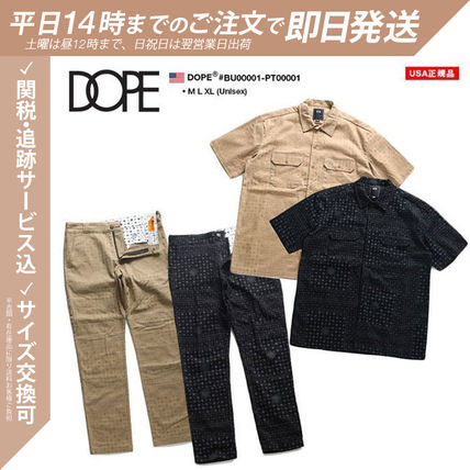 Unisex Street Style Khaki Co-ord Front Button Matching Sets