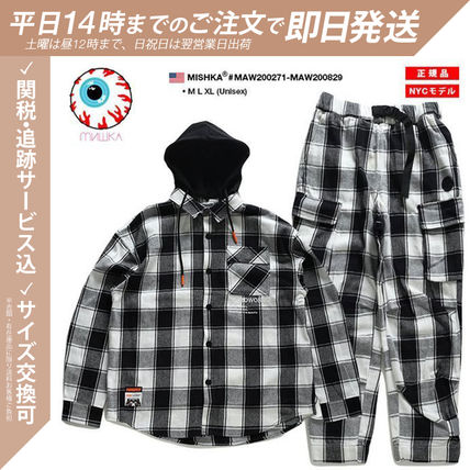 Unisex Street Style Oversized Co-ord Front Button