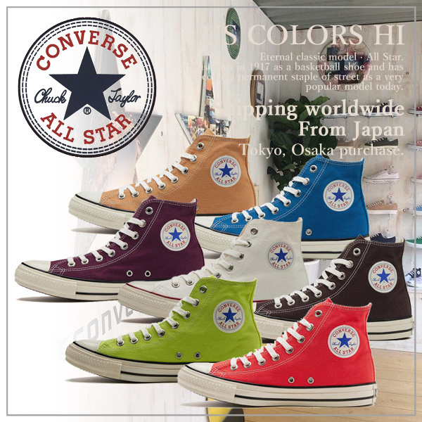 shop bensimon converse