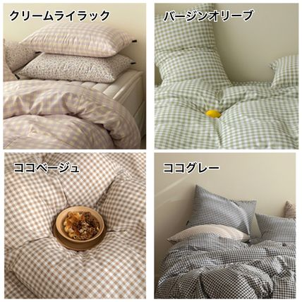 Co-ord Duvet Covers Pillowcases Comforter Covers