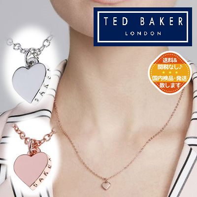 shop ted baker jewelry
