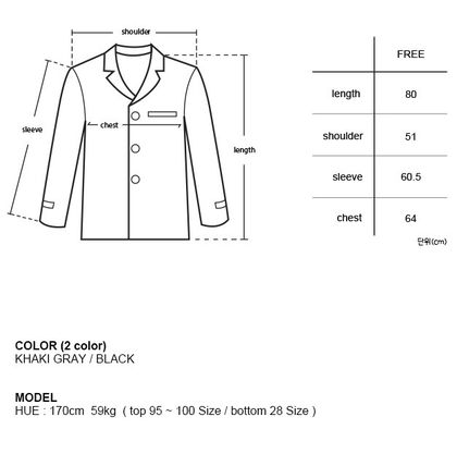 HUE Wool Blended Fabrics Plain Peacoats Coats