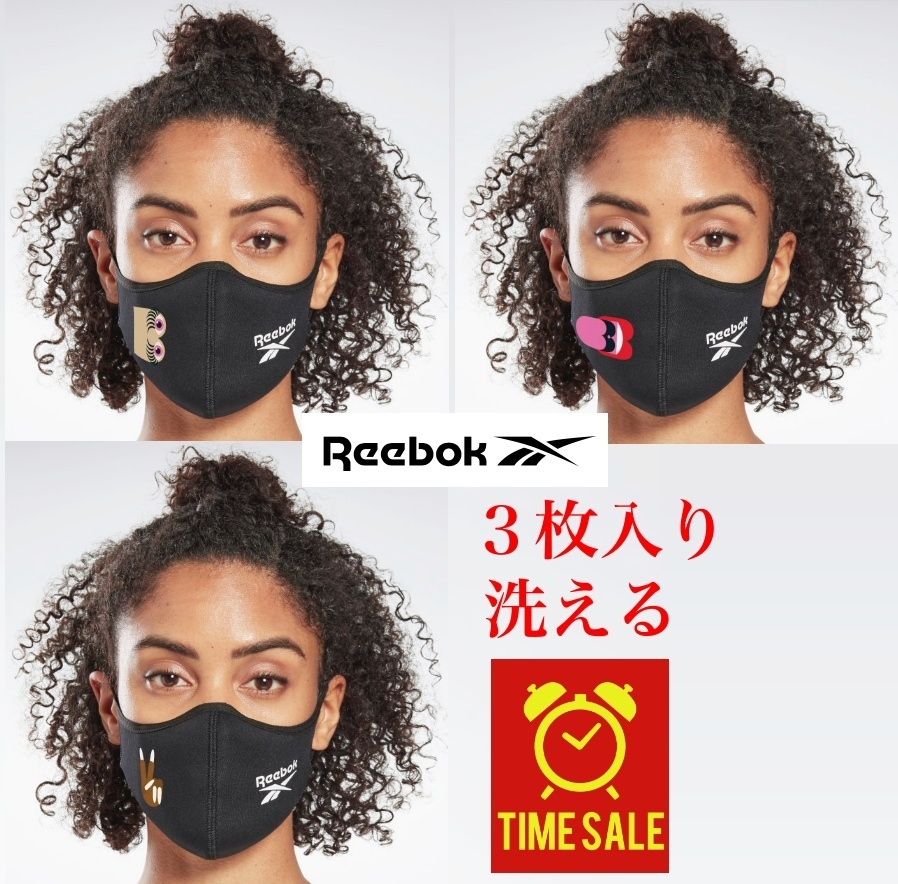 shop reebok accessories