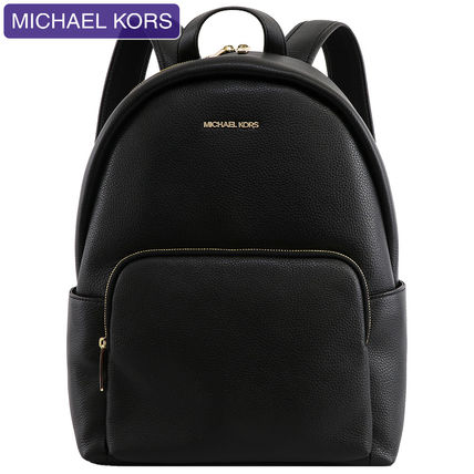 A4 Plain Leather Office Style Backpacks