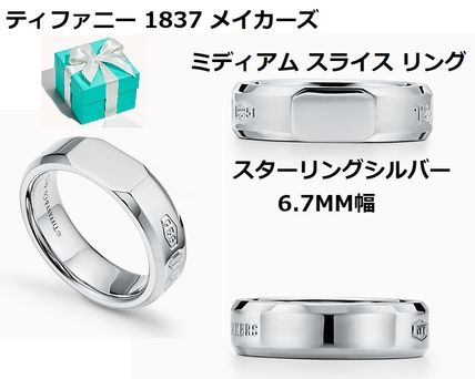 Unisex Street Style Collaboration Silver Logo Rings