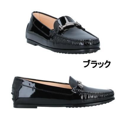 TOD'S Street Style Plain Leather Loafer & Moccasin Shoes