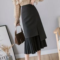 Flared Skirts Pleated Skirts Plain Long Office Style