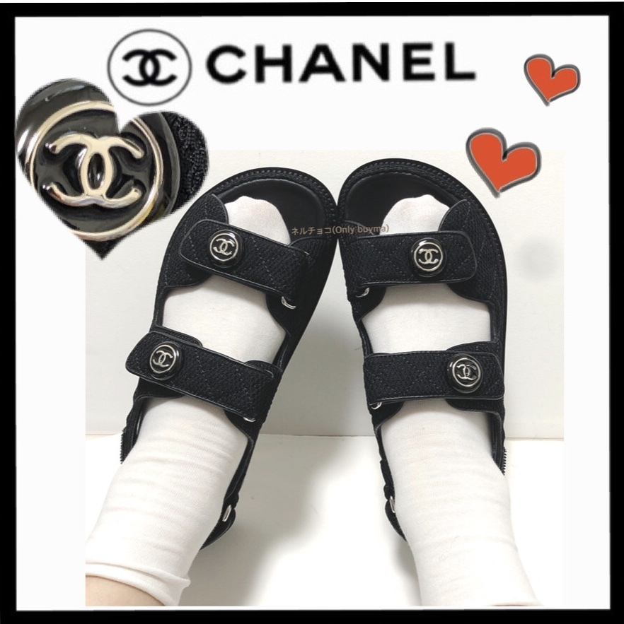 shop hermes chanel