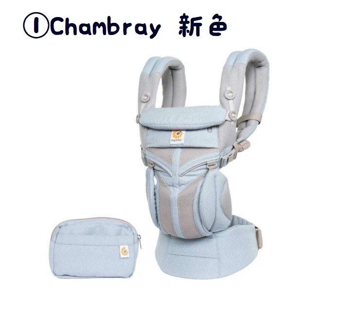 shop beco baby carriers ergobaby