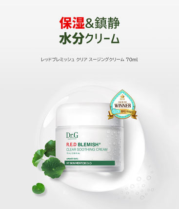 Dr.G Pores Upliftings Acne Lotions & Creams