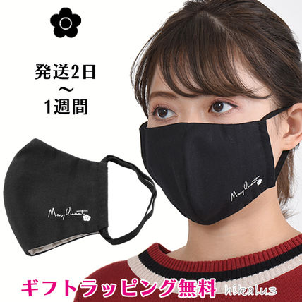 Plain Logo Face Masks