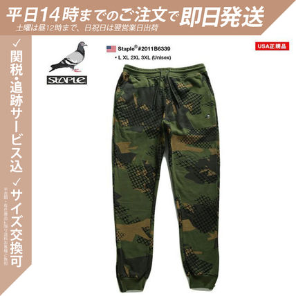 Tapered Pants Printed Pants Camouflage Unisex Street Style