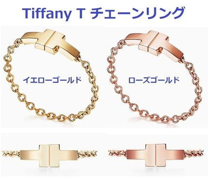Tiffany & Co Tiffany T Casual Style Unisex Initial Chain 18K Gold Office Style