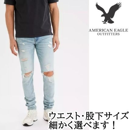 American Eagle Outfitters More Jeans Jeans