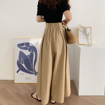 Flared Skirts Casual Style Plain Wide Leg Pants