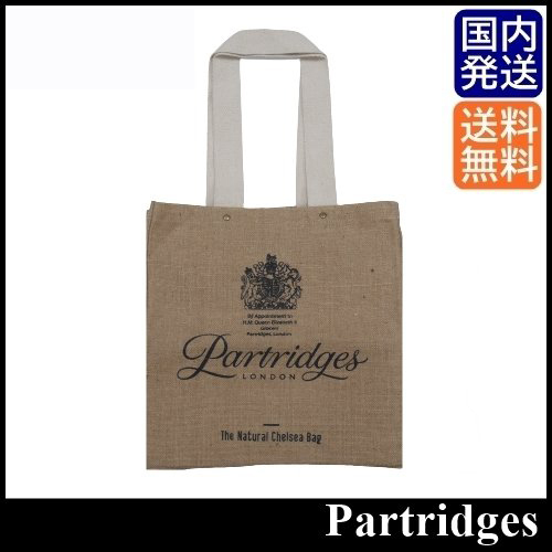 shop partridges bags