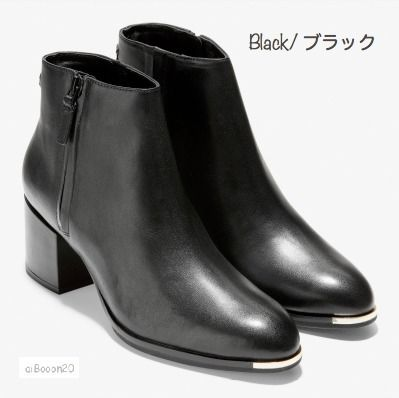 Cole Haan Boots Boots