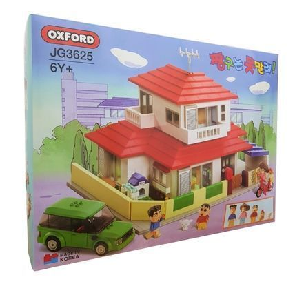 OXFORD Unisex Baby Toys & Hobbies