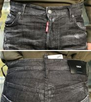 D SQUARED2 More Jeans Unisex Street Style Jeans 11