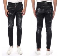 D SQUARED2 More Jeans Unisex Street Style Jeans 13